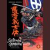 Satsuma Gishiden