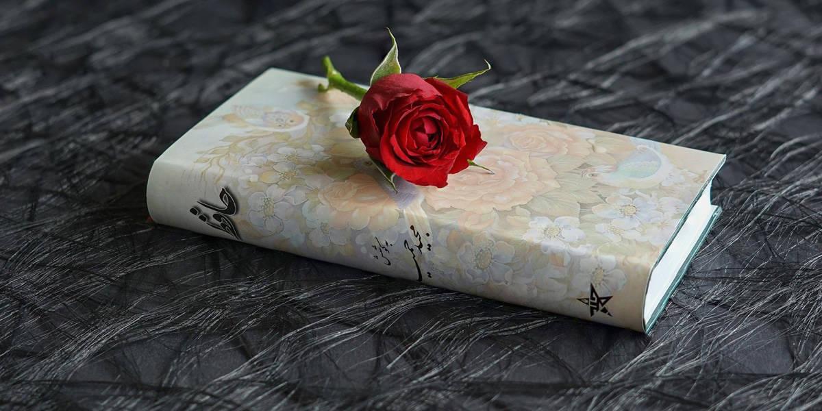 Melhores Livros de Romances Históricos